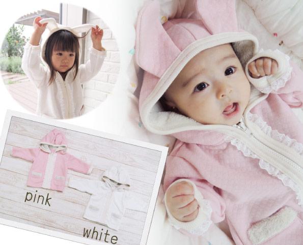 日本製ベビー服・子供服ブランド「Nadi a Biffi」のふんわりと柔らかいニットキルト。帽子の裏にはふわっふわのミラクルファー。うさぎの耳が付いたとってもかわいいパーカー。袖とフロント部分にはレースをあしらって女の子らしさ満点。出産祝いにも最適。